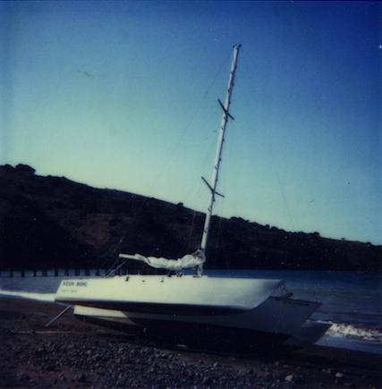 File:SCrI disasters - 2-25-84 prisoner's harbor.jpg
