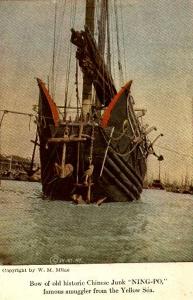 Vessel Ning-Po 7B.jpg