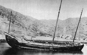 Vessel Ning-Po.jpg